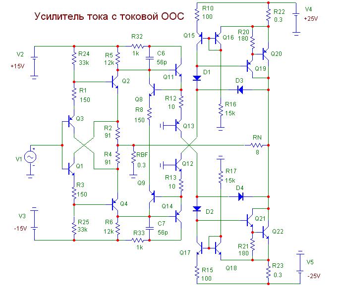 Выходной составной транзистор