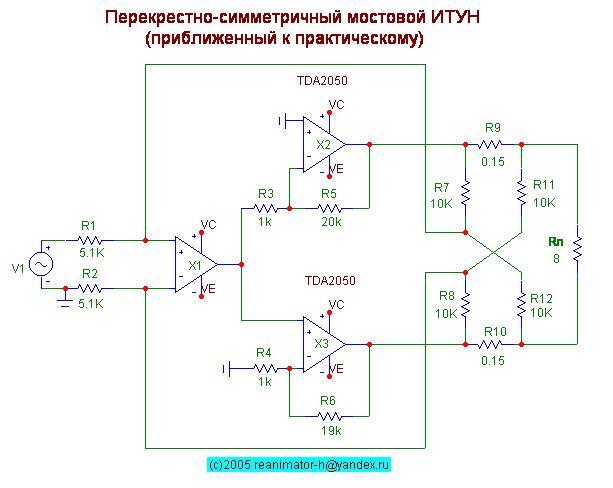 Источники тока выполнены